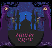 Beautiful muslim women on mosque background. Royalty Free Stock Photography