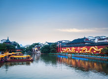 Beautiful nanjing confucius temple at dusk Stock Photo