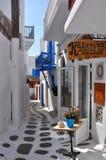 Beautiful narrow alley on greek island mykonos Stock Photo