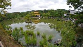 Beautiful nature landscape in Japan Stock Photo