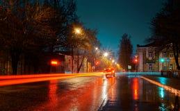Beautiful night city, Russia at night Royalty Free Stock Image