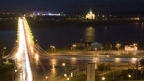 Beautiful night Nizhny Novgorod Stock Photo