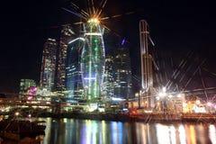 Beautiful night view Skyscrapers City international business cen Royalty Free Stock Image