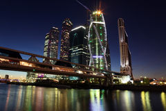 Beautiful night view Skyscrapers City international business cen Stock Photos