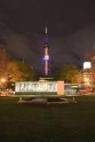 Beautiful Odori Park with TV Tower at night Royalty Free Stock Image