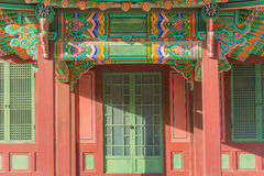 Beautiful and Old Architecture in Changdeokgung Palace in Seoul Royalty Free Stock Photography