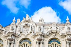 Beautiful Old havana. Mythical Old Havana in Cuba, architecture Stock Photo
