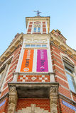 Beautiful old house with advertising on the facade in Den Bosch Royalty Free Stock Photos