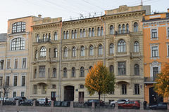 Beautiful old houses on the embankment of the river Moika Stock Images
