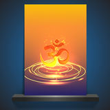 Beautiful om symbol on printable cover, Vector Royalty Free Stock Photo