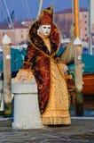 Beautiful orange mask Royalty Free Stock Photography