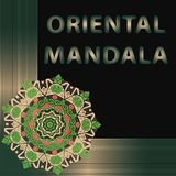 Beautiful oriental mandala Royalty Free Stock Photo