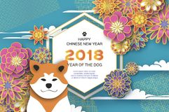 Beautiful Origami Flowers and Dog. Happy Chinese New Year 2018 Greeting card. Year of the Dog. Text. Hexagon frame. Graceful floral background in paper cut Royalty Free Stock Photos