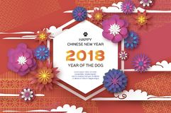 Beautiful Origami Flowers. Happy Chinese New Year 2018 Greeting card. Year of the Dog. Text. Hexagon frame. Graceful. Floral background in paper cut style Stock Image