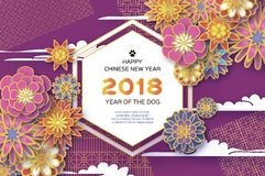 Beautiful Origami Flowers. Happy Chinese New Year 2018 Greeting card. Year of the Dog. Text. Hexagon frame. Graceful. Gold floral background in paper cut style Stock Photo