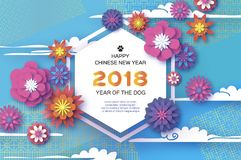 Beautiful Origami Flowers. Happy Chinese New Year 2018 Greeting card. Year of the Dog. Text. Hexagon frame. Graceful. Floral background in paper cut style Royalty Free Stock Photography