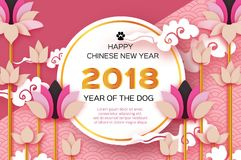 Beautiful Origami Pink waterlily or lotus flower. Happy Chinese New Year 2018 Greeting card. Year of the Dog. Text on. Circle frame. Graceful floral background Royalty Free Stock Image