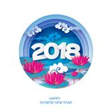 Beautiful Origami Waterlily or lotus flower. Happy Chinese New Year 2018 Greeting card. Year of the Dog. Text. Cicle. Frame. Graceful floral background in paper Royalty Free Stock Photos