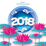 Beautiful Origami Waterlily or lotus flower. Happy Chinese New Year 2018 Greeting card. Year of the Dog. Text. Cicle. Frame window. Graceful floral background Stock Images