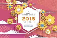 Beautiful Origami Yellow Flowers. Happy Chinese New Year 2018 Greeting card. Year of the Dog. Text. Hexagon frame. Graceful floral background in paper cut Stock Photography