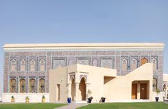 A beautiful ornamented mosque in Katara village, Qatar Royalty Free Stock Image