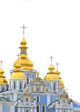 Beautiful Orthodox cathedral in Kyiv Stock Images