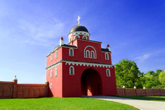 Beautiful Orthodox Church building Royalty Free Stock Photography