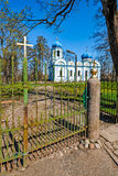 Beautiful orthodox church in Cesis, Latvia, Europe Stock Images