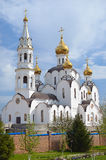 Beautiful Orthodox Church Stock Photography