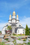 Beautiful orthodox church Stock Photos