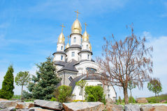 Beautiful orthodox church Royalty Free Stock Image