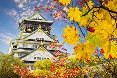 Beautiful Osaka Castle in Osaka with nice background, Japan Stock Photo