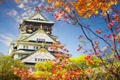 Beautiful Osaka Castle in Osaka with nice background, Japan Royalty Free Stock Photography