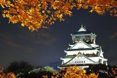 Beautiful Osaka Castle in Osaka with nice background, Japan Royalty Free Stock Image