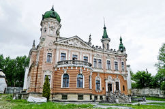 Beautiful palace in Lvov Royalty Free Stock Photography