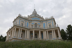Beautiful palace on top of a hill. Beautiful palace on top of a hill Royalty Free Stock Photos