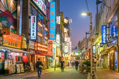 Beautiful Panoramic view of city at twilight in Ueno area Tokyo royalty free stock photo