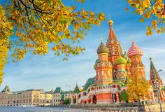Beautiful panoramic view of St. Basil`s Cathedral on the Red Square in Moscow on a sunny autumn day. Russia stock image
