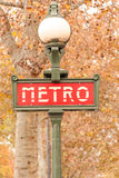 Beautiful Paris in the fall Stock Photos