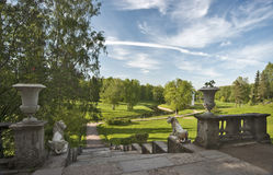 Beautiful park with balustrade and stairway Royalty Free Stock Photography