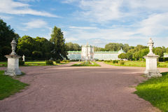 Beautiful park in front of old building Royalty Free Stock Photo