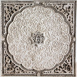 Beautiful pattern on the wall of a madarsa in Fes, Morocco Royalty Free Stock Photo