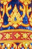 A beautiful pattern Royalty Free Stock Photo