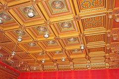 Beautiful patterns on the ceiling in Chernivtsi University. Western Ukraine, Europe Stock Photography