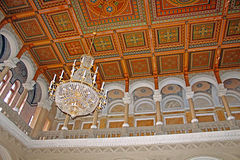 Beautiful patterns on the ceiling in Chernivtsi University, Western Ukraine. Europe Royalty Free Stock Photo