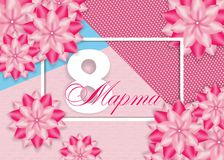 Beautiful pink background with flowers for International women`s day on March 8 with text in Russian March 8. Vector. Illustration Royalty Free Illustration