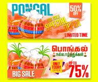 Beautiful Pongal Illustration for Offer and Sale on the occasion of Happy Pongal. Banner For South Indian festival happy pongal t. Beautiful Pongal Illustration Royalty Free Stock Photo