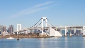 Beautiful Rainbow Bridge Stock Image