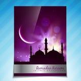 Beautiful ramadan festival template Stock Image