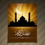 Beautiful ramadan festival template Royalty Free Stock Photography